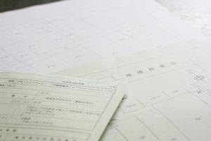 公図、謄本、測量図with image|URU HOME