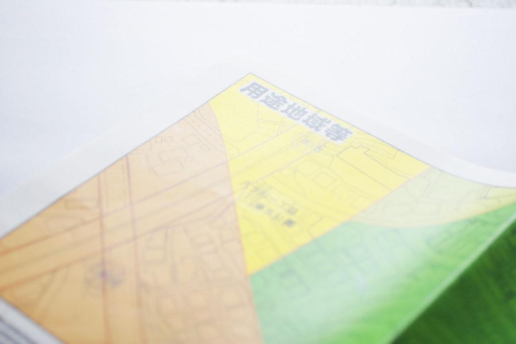 用途地域図