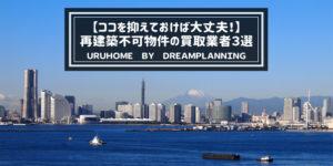 mt-fuji-1225931_1920with image|URU HOME