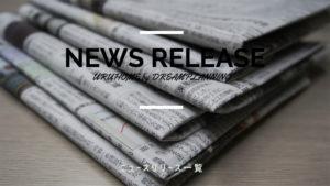 Greyscale Photo Opening Blog Bannerwith image|URU HOME
