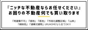 6with image|URU HOME
